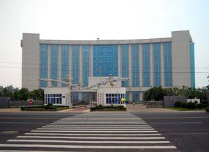 櫻花紅石材办公楼