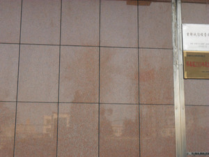 山东櫻花紅石材光板